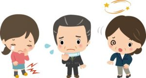 事故ブログの画像